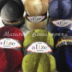 Alize Rainbow
