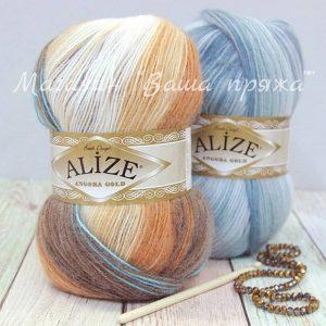 Alize Angora Gold Batik