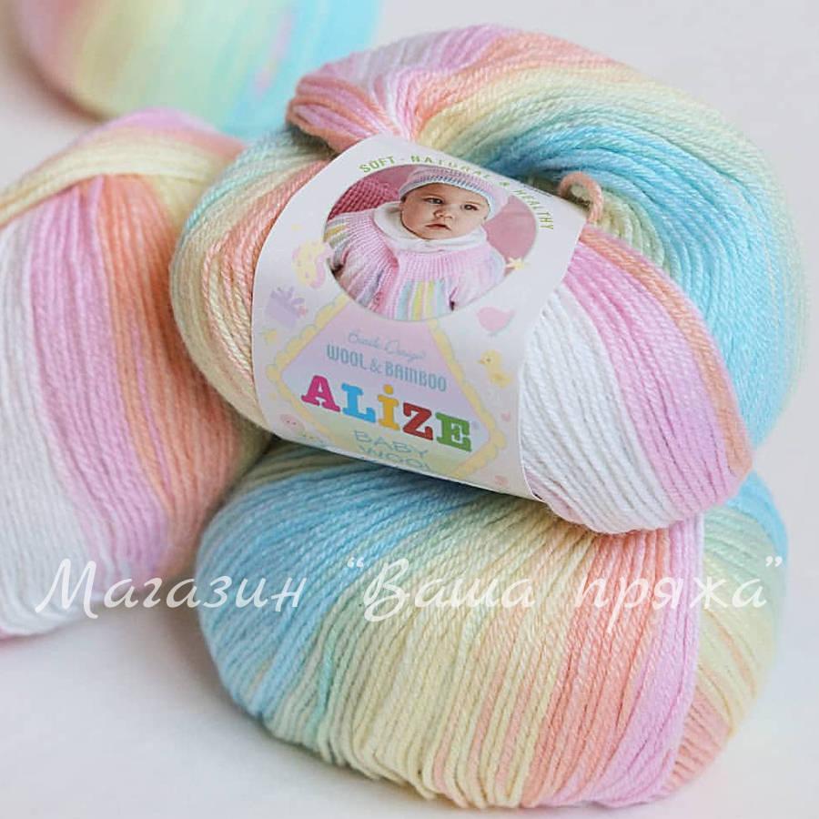 Alize Baby Wool Batik