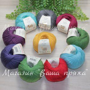 Gazzal Baby Coton