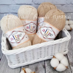 Alize Cotton Gold Hobby
