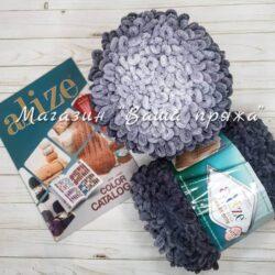 Alize Puffy Fine Ombre Batik
