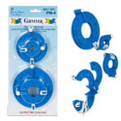 Гамма приспособление для помпонов PM-4
