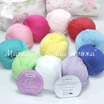 Seam Baby Cotton