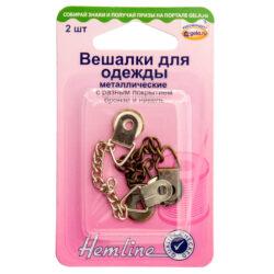 Вешалка-цепочка для одежды 2 шт.