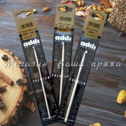 Крючки Addi полностью алюминиевые 245-7
