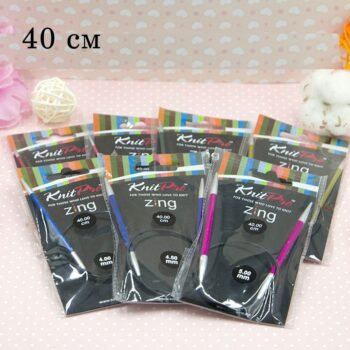 Спицы круговые KnitPro Zing 40 см