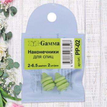 Наконечники для спиц Гамма 2-6.5 мм PP-02