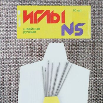 Иглы для шитья ручные №5 10 шт арт 8-275